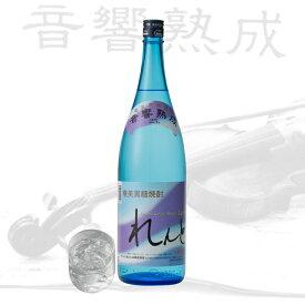 れんと 1升瓶 25度/1800ml 黒糖焼酎 奄美大島