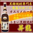 Shouryuu301800