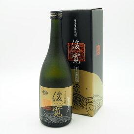 黒糖焼酎 俊寛(しゅんかん) 25度 720ml 箱入 喜界島酒造