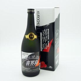 【黒糖焼酎】喜界島 クレオパトラ 28度/720ml 箱入