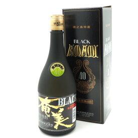 黒糖焼酎 ブラック奄美 Black Amami 40度/720ml 箱入 徳之島