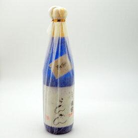 富田酒造 らんかん原酒 44度/720ml【黒糖焼酎】【ギフト 焼酎】【贈答】