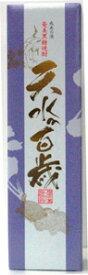 【黒糖焼酎】天水百歳 25度/900ml 箱入