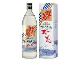 【黒糖焼酎】煌の島 きわめきのしま 25度/900ml(箱入)【奄美】