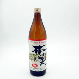 【黒糖焼酎】奄美 30度/900ml【徳之島】