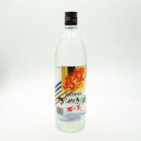 【黒糖焼酎】煌の島 きらめきのしま 25度/900ml 箱なし 【奄美】