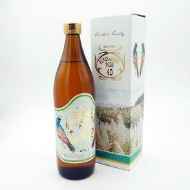 【奄美】【ラム酒】ルリカケス ラム 40度/900ml 箱入