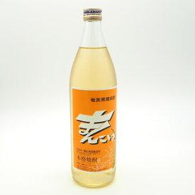 【黒糖焼酎】まんこい 白 30度/900ml【奄美大島】