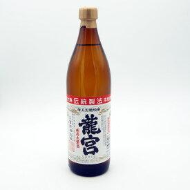 【黒糖焼酎】龍宮 りゅうぐう 30度 900ml(5合瓶)【ギフト 焼酎】【奄美大島】