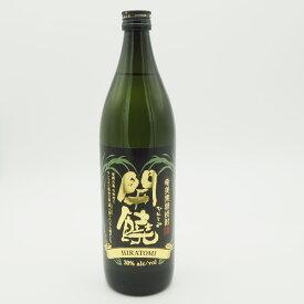 【黒糖焼酎】ひらとみ 30度/900ml【奄美大島】