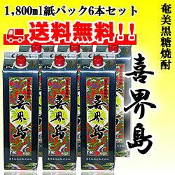 【送料無料】喜界島 紙パック 25度/1800ml×6本セット【黒糖焼酎】