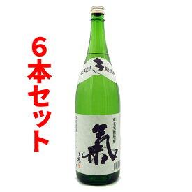 送料無料 西平本家 氣 25度/1800ml 6本セット 黒糖焼酎