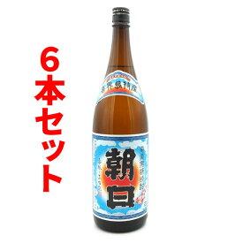 送料無料 朝日 30度/1800ml 6本セット 黒糖焼酎 贈答