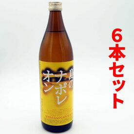 【黒糖焼酎】島のナポレオン 25度/900ml 6本セット【焼酎 ギフト】【本格焼酎】【徳之島】