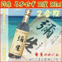 Yayoirokasezu30720to