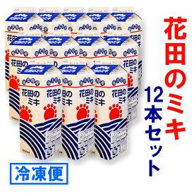 奄美発酵飲料 食欲増進 花田のミキ 1000ml 12本セット 冷凍便