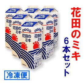 奄美発酵飲料 食欲増進 花田のミキ 1000ml 6本セット 冷凍便