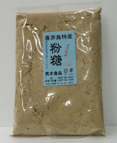 奄美産 自然食品 黒糖粉 500g【純黒糖】