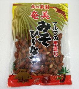 奄美特産 マルワ物産 みそピーナツ 160g