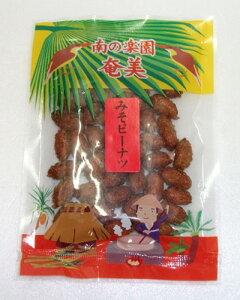 奄美特産 マルワ物産 みそピーナツ 40g