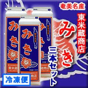 奄美発酵飲料 食欲増進 東米蔵商店 みき 1,000ml 3本セット 冷凍便
