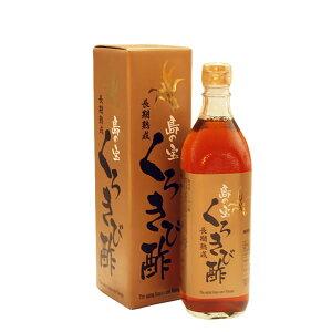 奄美 くろきび酢 700ml 長期熟成奄美大島