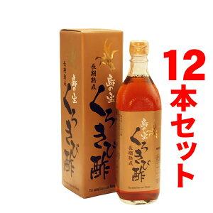くろきび酢700ml