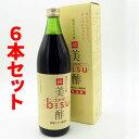 送料無料 奄美もろみ酢 純美酢 900ml 6本セット 発酵クエン酸飲料 jun bisu