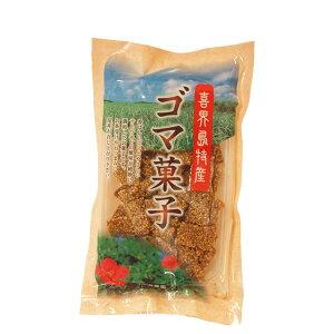 喜界島特産 道の島農園 黒糖ゴマ菓子 50個セット送料無料 ギフト 母の日 父の日
