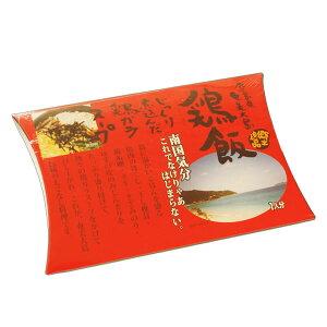 奄美の郷土料理 ヤマア 鶏飯(ケイハン) 1人前