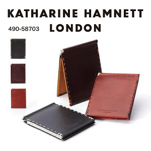 KATHARINE HAMNETT キャサリンハムネット マネークリップ 札ばさみ 財布 二つ折り カード収納 牛革 軽量 スマート 薄型 シンプル おしゃれ かっこいい メンズ レディース 男女兼用 ブランド 正規