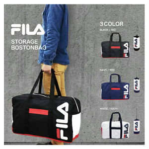 FILA フィラ ボストンバッグ 折りたたみボストンバッグ 収納タイプ 出張 旅行 トラベルバッグ スマート FILAロゴ 軽量 持ち運び楽々 大容量 大きめ メンズ レディース キッズ 男女兼用 FL-0016