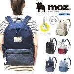mozモズリュックデイパックバックパックお買い物バッグお出かけタウンカジュアルおしゃれかわいい軽量旅行通勤通学レディースメンズ男女兼用約12リットルZZEI-05