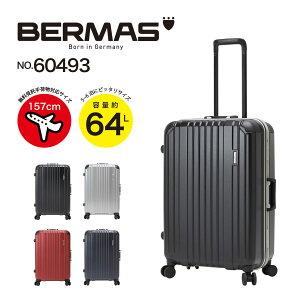 BERMAS バーマス HERITAGE ヘリテージ キャリーケース スーツケース フレームタイプ ハードキャリー 64L 無料受託手荷物対応サイズ 静音 ストッパー ビジネス 出張 旅行 国内 海外 男女兼用 60493