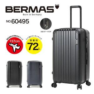 BERMAS バーマス HERITAGE ヘリテージ キャリーケース スーツケース 72L 無料受託手荷物対応サイズ ハードキャリー ジッパータイプ ストッパー USBポート 軽量 ビジネス 出張 旅行 国内 海外 男女