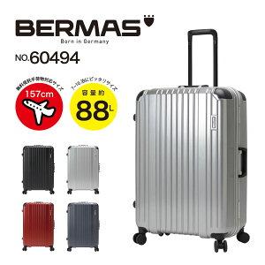 BERMAS バーマス HERITAGE ヘリテージ キャリーケース スーツケース フレームタイプ ハードキャリー 大容量 88L 無料受託手荷物対応サイズ 静音 ストッパー ビジネス 出張 旅行 国内 海外 男女兼