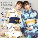 二部式浴衣 レディース 浴衣 単品 セパレート フリーサイズ 簡単着付け 日本の...
