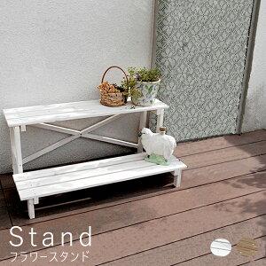 二人掛け 天然木 木製 椅子 チェア 玄関 庭 バルコニー ウッドデッキ 屋外 小型 ガーデニング おしゃれ カントリ 送料無料