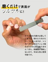 【送料無料】トリガーネイル革ケース付き爪磨き簡単ステンレス丈夫実用的