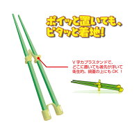 【送料無料】ののじ驚異の耐熱220℃いたれり菜箸28