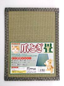みっちゃんの爪とぎ畳ワイドサイズ:36×48cmみっちゃんホンポ