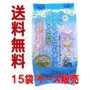 【送料無料】豊田化工 システマサンド 約3リットル×15袋【ケース販売】【他商品との同梱不可】