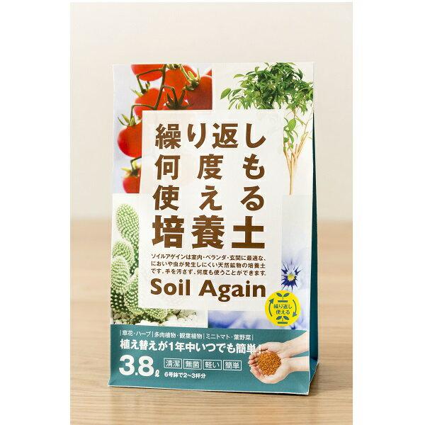 【清潔・無菌・軽い】ソイルアゲイン 3.8L トヨチュー【室内培養土】