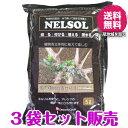 ネルソル 5L×3袋セット 吉坂包装