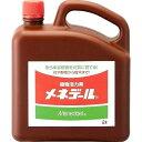 植物活力素 メネデール 2L