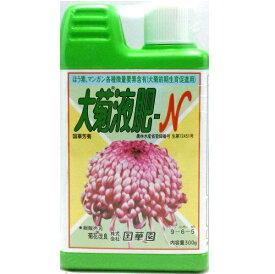 処分限定特価 国華園 大菊液肥N 300g
