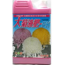 国華園 大菊液肥PK 1kg