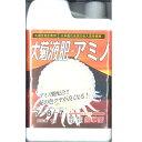 国華園 大菊液肥アミノ 1kg  旭化学工業