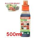 万田アミノアルファ 500ml【計量目盛付き】【新パッケージ】