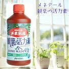 植物活力素メネデール観葉の活力素500ml